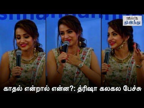 Xxx Mp4 Trisha On Sex Education Tamil The Hindu 3gp Sex