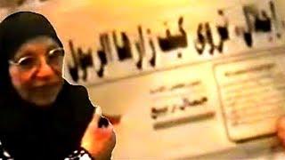 إسلام راهبة مصرية وتروي كيف زارها الرسول ﷺ في زمننا الحالي !