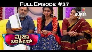 Majaa Talkies Season 2 - Majaa Maneyalli Veena Paani - 2nd June 2018 - ಮಜಾ ಟಾಕೀಸ್ - Full Episode