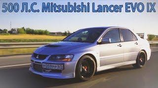 DT_LIVE. Тест 500 л.с. Mitsubishi Lancer EVO IX