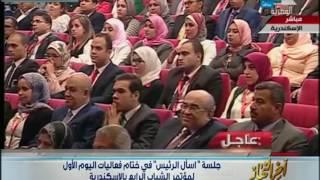 اخر النهار  - ماذا قال الرئيس السيسي حول نتائج الرباعي العربي المواجة لدعم قطر للأرهاب!