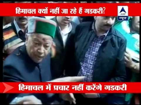 Nitin Gadkari cancels Himachal poll campaign
