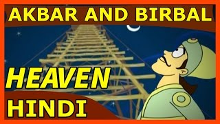 Akbar And Birbal || Heaven || Hindi Animated Stories For Kids Vol 2