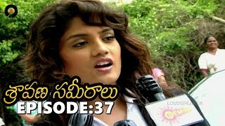 Epi 37 || Sravana Sameeralu Telugu Daily Serial