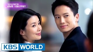 Sweet and Wild Celebrity Couple Diary [Entertainment Weekly / 2017.05.22]