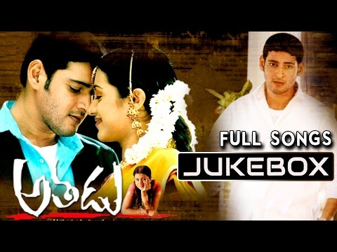 Xxx Mp4 Athadu Movie Songs Jukebox Mahesh Babu Trisha Telugu Hit Songs 3gp Sex