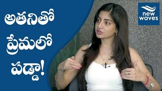 Actress & Model Poonam Kaur About Her Marriage And Love | New Waves