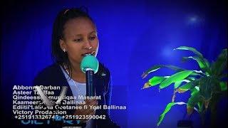 Amazing Afaan Oromoo Song Faarfattuu Asteer Tasfaa 'Abboonni darban' 2017