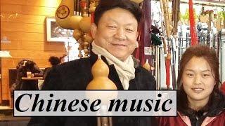 China/Shanghai (Chinese Music 4)  Part 74