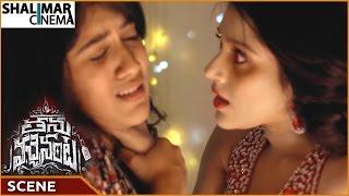 Thanu Vachenanta Movie || Rashmi Gautam Beating to Dhanya Balakrishna Scene || Rashmi Gautam,