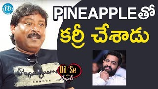 Prabhas Sreenu About Jr NTR's Cooking Skills || Dil Se With Anjali