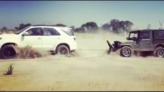 Toyota Fortuner Vs Mahindra Thar Tochan  ।
