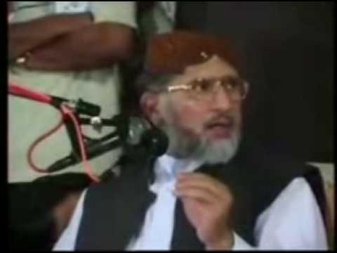 Bashar Bashar Ki Rut Laganay Walo Tahir ul Qadri 1of 5