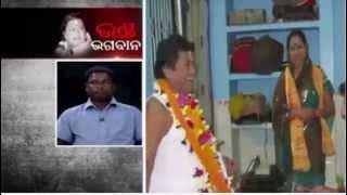 sarthi baba big game to public