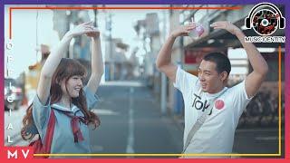 ปรากฏการณ์ : เอ-ปอย [Official MV]