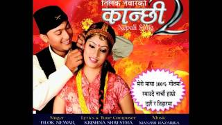 Mero Maya 100% - By Tilok Newar -  Latest Nepali Song 2016 Suparhit