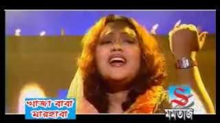 Bangla new baul gaan ,Khaja baba Murhaba By MoMotaZ 02