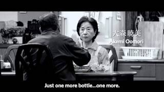 Japan's Tragedy - trailer (english subs)