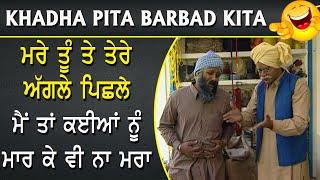Mehar Mittal funny  comedy video  [Khadha Pita Barbad Kita ] Part  21