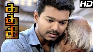 Kaththi Tamil Movie scenes | Mass Performace of Thalapathy Vijay | VIJAY Heart Touching Performance