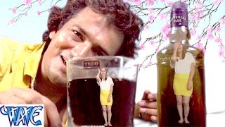 HD दारू में मिलाके - Daru Me Milake Khud Ke Piyat Bani - Barf Ke Pani - Bhojpuri Sad Songs 2015 new