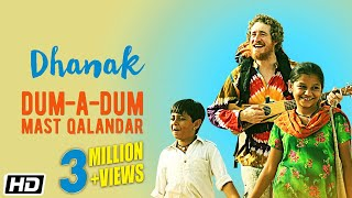 Dum-A-Dum Mast Qalandar - Dhanak - Nagesh Kukunoor - Upcoming Bollywood Movie 2016
