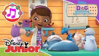 Intro - ♫ Das Lied von Doc McStuffins | Disney Junior