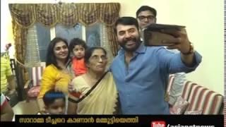 Actor Mammootty Surprise visit to his school teacher Saramma at Dubai
