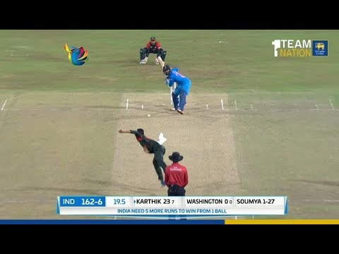 Xxx Mp4 Nidahas Trophy 2018 Final Match Final Over India Vs Bangladesh 3gp Sex