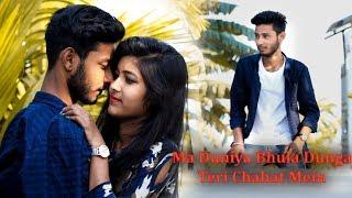 Ma Duniya Bhula Dunga Teri Chahat Mein Full New Hindi Song | Heart Touching Sad Story 2019 | Alok D