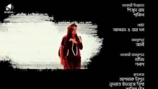 Puppy Prem Song পাপ্পি প্রেম, YouTube 00 28 18 00 29 22   YouTube