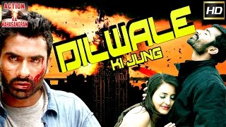 Dilwale Ke Jung l 2017 l South Indian Movie Dubbed Hindi HD Full Movie