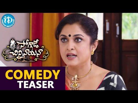 Xxx Mp4 Soggade Chinni Nayana Comedy Teaser Nagarjuna Ramya Krishnan Lavanya Tripathi 3gp Sex
