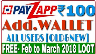 Latest offer ||Payzapp ₹100 Add Wallet offer free all user