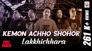 Kemon Achho Shohor   Lakkhichhara
