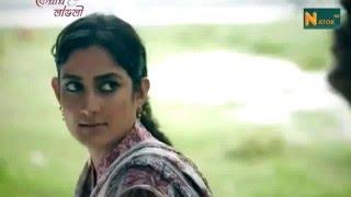 Shonar Dim BY Mosharraf Karim Fun video