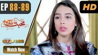 Pakistani Drama   Mohabbat Zindagi Hai - Episode 88 - 89   Express Entertainment Dramas   Madiha