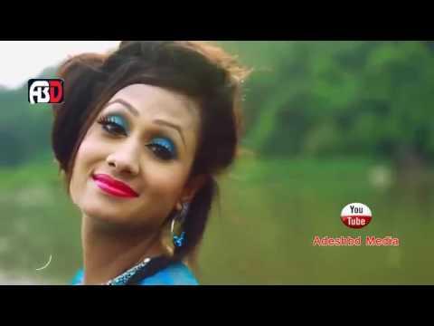 Bangla Song Nil Noyona   Eleyas Hossain & Radit  Music Video Song HD
