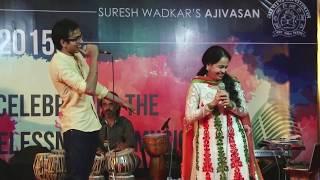 Shreyas Puranik and Padma Wadkar performing at Ajivasan Fest, 2015
