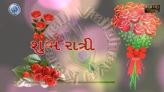 Good Night Wishes in Gujarati,Messages,Greetings,Latest Whatsapp Status Video