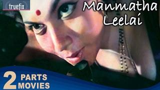 MANMATHA LEELAI Full Movie| PART 02 | Kamal Hassan, Jaya Prada, Y Vijaya |Truefix Studios
