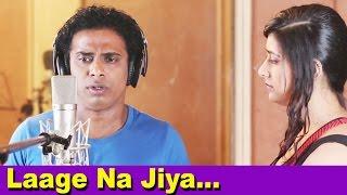 Laage Na Jiya | Paawa | Jhamela - Hindi Movie | Latest Hindi Song 2016