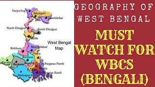 Geography of West Bengal for WBCS exam in Bengali.....