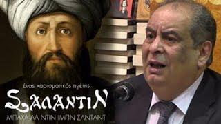 بالدليل : يوسف زيدان احقر شخصية فى التاريخ