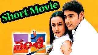 Vamsi Short Movie    Mahesh Babu, Namrata Shirodkar