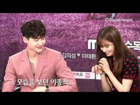 [F-M-V] Lee Jong Suk & Han Hyo Joo - Sweet Moments | JongJoo Couple