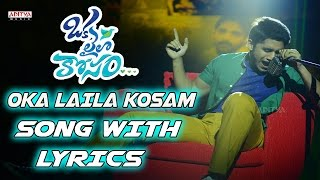 Oka Laila Kosam Title Song With Lyrics - Oka Laila Kosam Songs - Naga Chaitanya, Pooja Hegde
