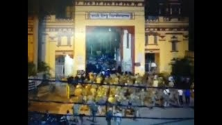 Police Beat Women Students at BHU