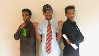 """New Oromo comedy """"Gafii wali-galaa"""" NEW 2018"""