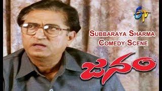 Subbaraya Sharma Comedy Scene   Janam   Sai Kumar   Thriller Manju   Vani Viswanath   ETV Cinema